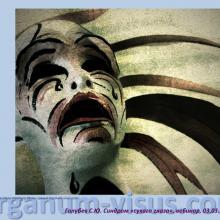 Голубев Сергей Юрьевич (г. Москва, Россия) доклад на вебинаре 03 марта 2016г. в рамках совместного образовательного проекта портала Орган зрения www.organum-visus.com и компании URSAPHARM.  Webinar treatment of dry eye. Часть 1.